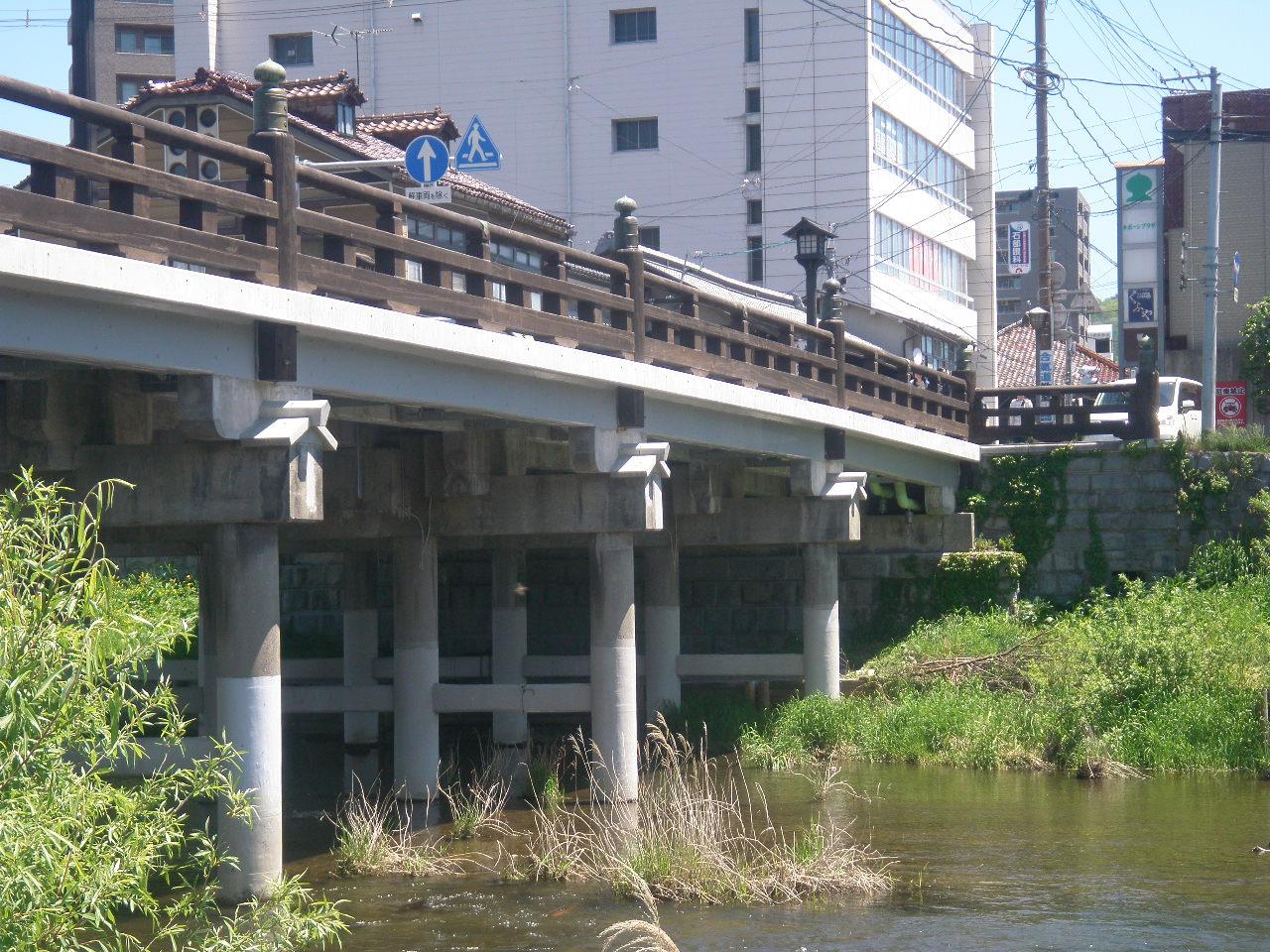 市道本町通一丁目新庄町2号線上の橋橋梁補修工事
