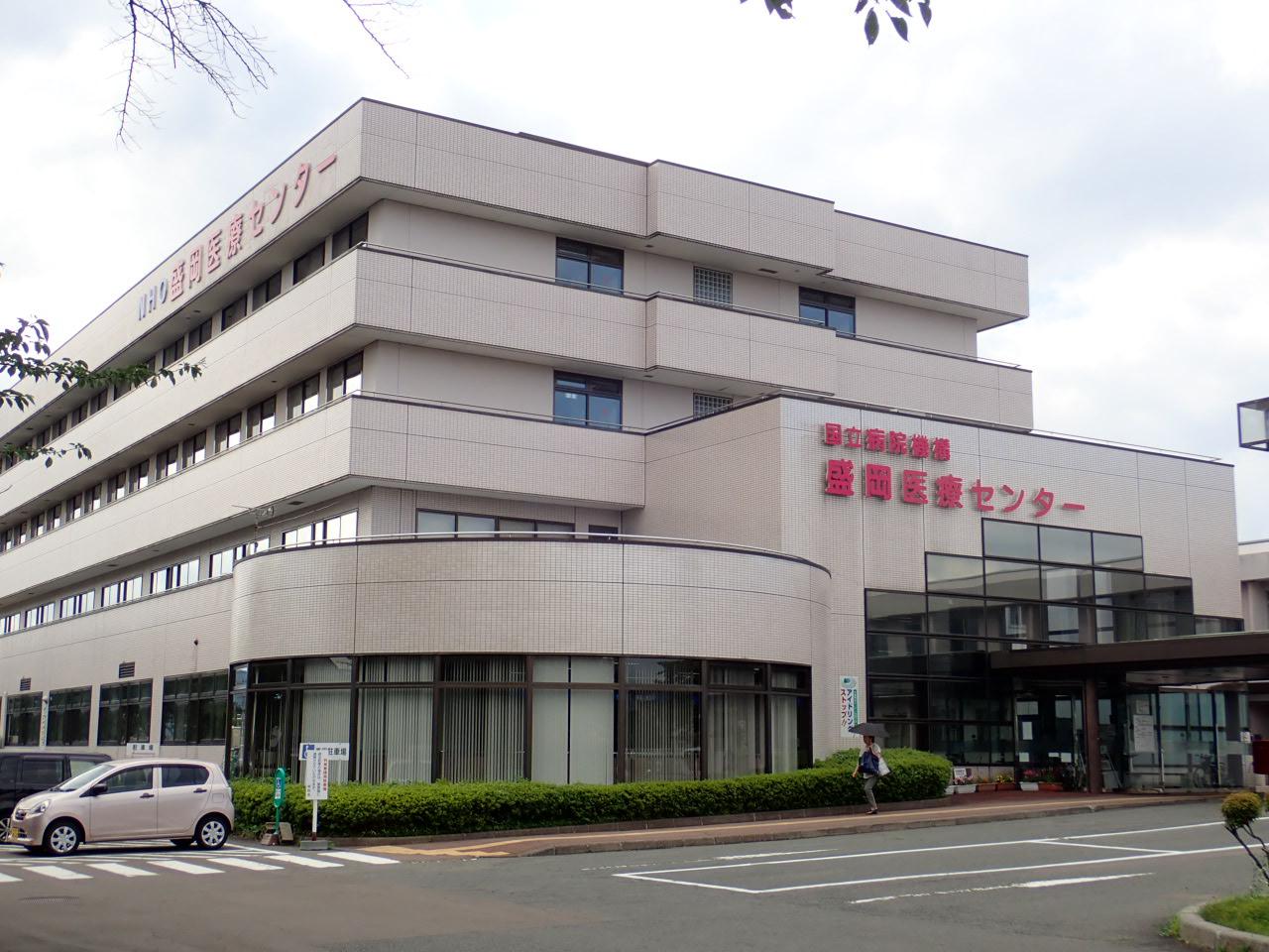 独立行政法人 国立病院機構 盛岡医療センター病棟等改修整備工事